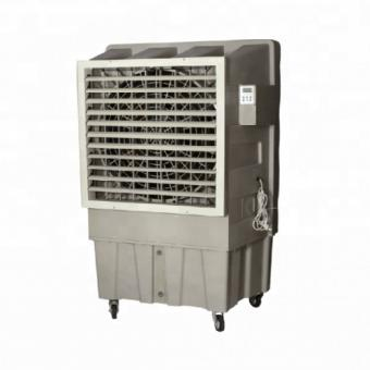 Portable Industrial Evaporative Air Cooler